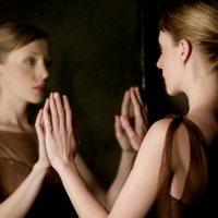 """* Reflections on Ego - """"I"""" and """"i"""""""